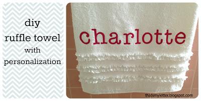 diy personalized bath towel with ruffles